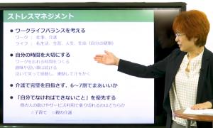 角田講師の講義風景